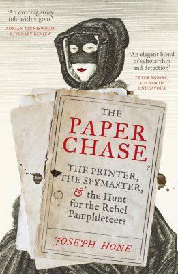 Paper Chase PB